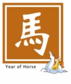 Chinese Zodiac Horse Sign Store