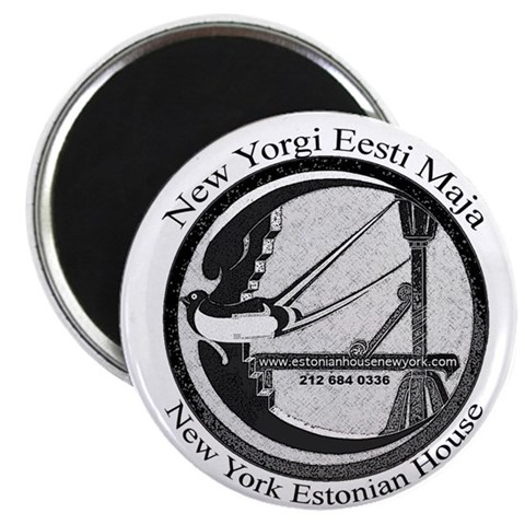 2.25 Magnet 100 pack by CafePress