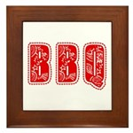 Red White & Blue BBQ Plaque