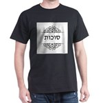 Sukkot in Hebrew letters T-Shirt