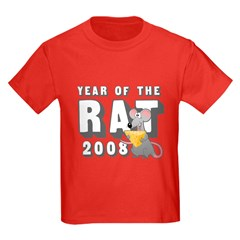 Funny 2008 Year of the Rat Kids Dark T-Shirt  by Koncepts by Karyn