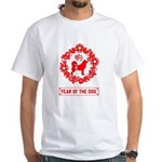 Trendy 2018 Chinese Year Of the Dog RED T-Shirt
