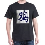 Chinese Year of the Rooster T-Shirt