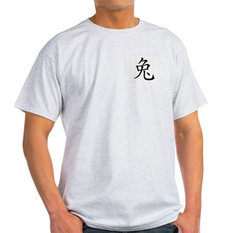 Year of the Rabbit Grey T-Shirt Chinese Light T-Shirt by CafePress