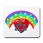 Jewish Love Hearts Mousepad
