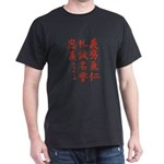 Seven Virtues Of Bushido Black T-Shirt