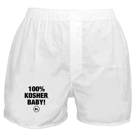 100 Kosher, Baby Boxers Funny Boxer Shorts by CafePress