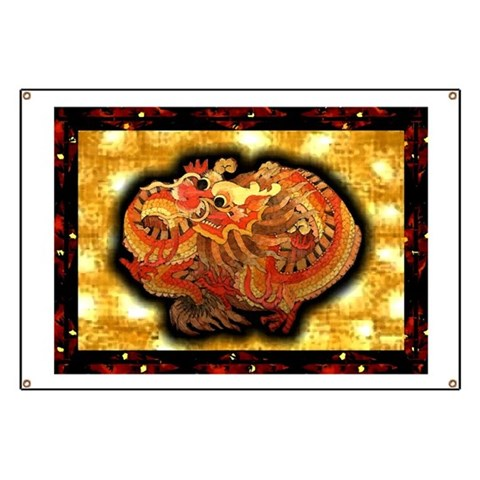 Chinese dragon  A Banner by CafePress