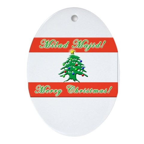 ''Milad Majid'' Ornament Oval Christmas Oval Ornament by CafePress