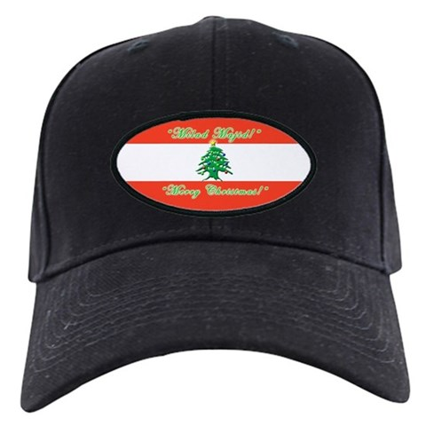 ''Milad Majid''  Christmas Black Cap by CafePress
