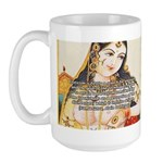 Sex Quote: Kama Sutra Art Large Mug