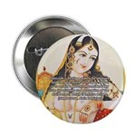 Sex Quote: Kama Sutra Art Button