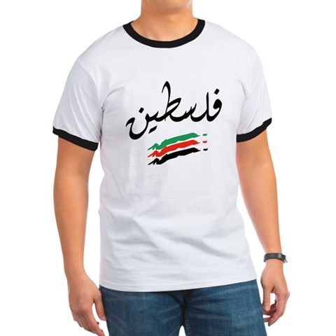 Product Image of Palestine Flag Ringer T