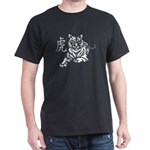 Chinese Tiger t-shirts