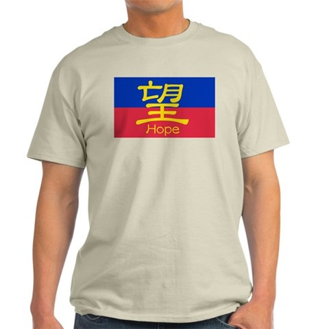 Hope for Haiti  Japanese Light T-Shirt by CafePress