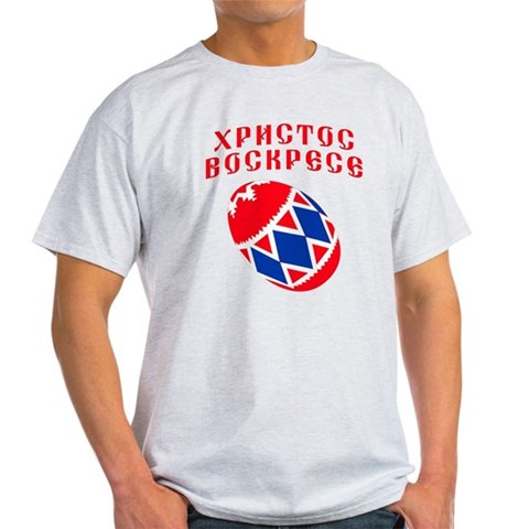 Product Image of Russian Easter 2 Light T-Shirt