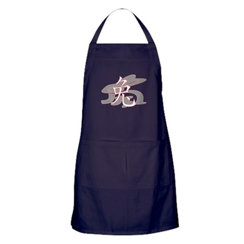 2011 Year of the Rabbit  Chinese Apron dark by CafePress