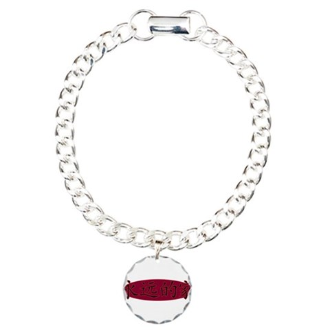Forever Family Red  Family Charm Bracelet, One Charm by CafePress