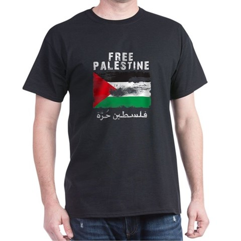 Product Image of Free Palestine ( filistin hur Dark T-Shirt