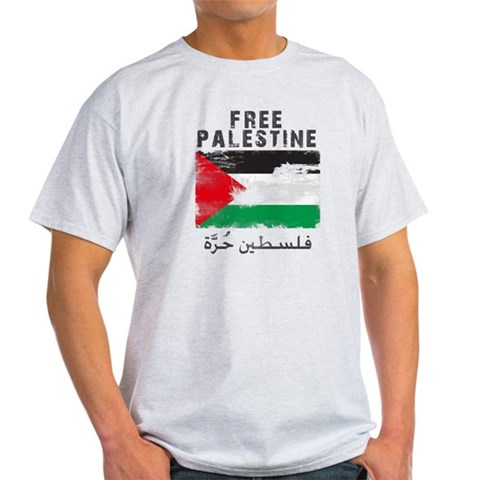 Product Image of Free Palestine ( filistin hur Light T-Shirt