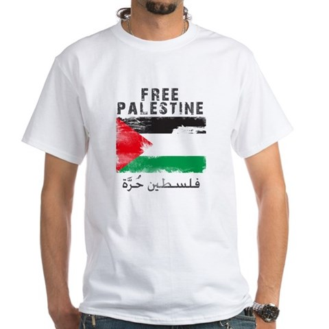 Product Image of Free Palestine ( filistin hur White T-Shirt