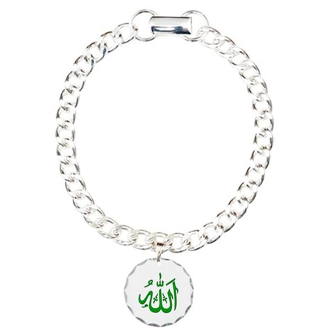 Allah  Peace Charm Bracelet, One Charm by CafePress
