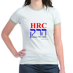 Hillary Hebrew T-Shirt