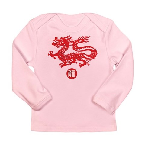Year of Dragon  Dragon Long Sleeve Infant T-Shirt by CafePress