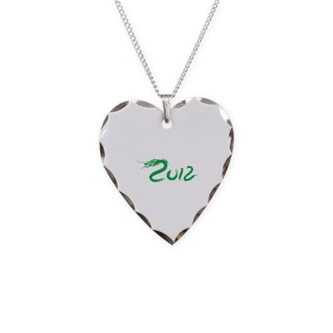 2012  Humor Necklace Heart Charm by CafePress