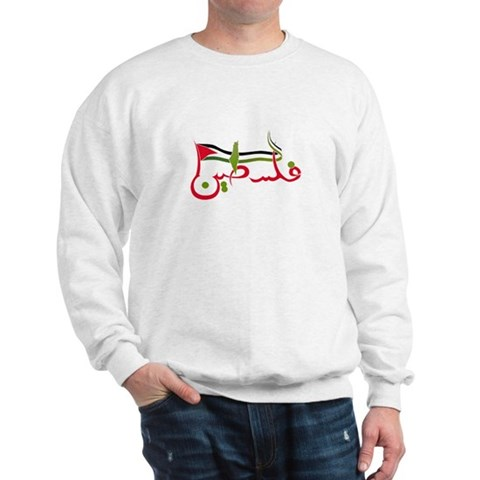 Product Image of Palestine in Arabic - RED Sweatshirt