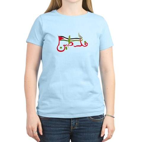 Product Image of Palestine in Arabic - RED Women's Light T-Shirt