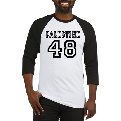 Product Image of Palestine 48 Baseball Jersey