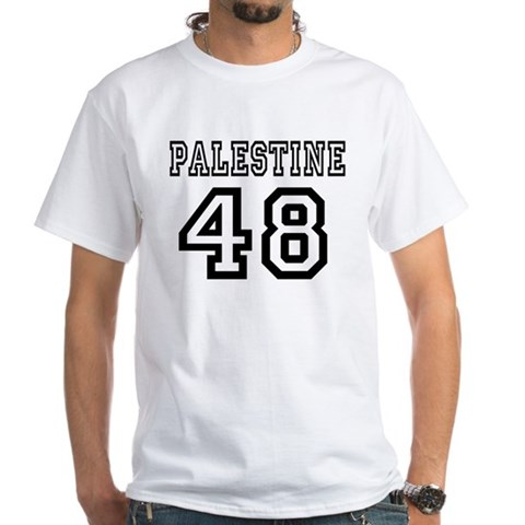 Product Image of Palestine 48 White T-Shirt
