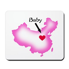China Baby Map Pink Mousepad