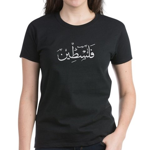 Product Image of Palestine - Falasteen T-Shirt
