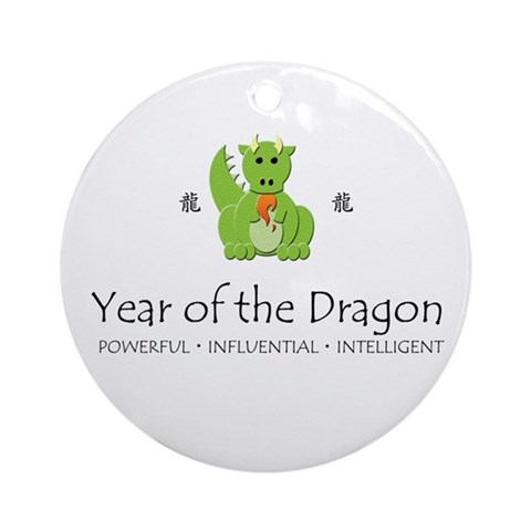 Year of the Dragon Ornament Round Cute Round Ornament by CafePress